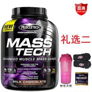 肌肉科技增肌粉健身7磅 增肥增胖增重粉健肌粉 进口保健营养食品