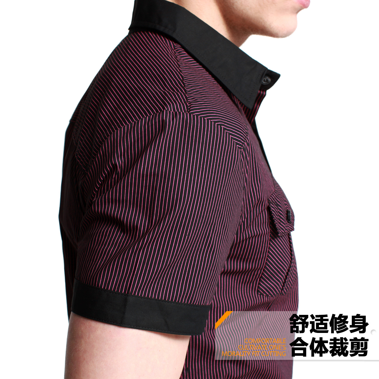 Рубашка мужская KUEGOU YC/237 YC-237 Весна 2013 Крашенный в пряже С остроконечным лацканом Короткие рукава (длина рукава <35см)
