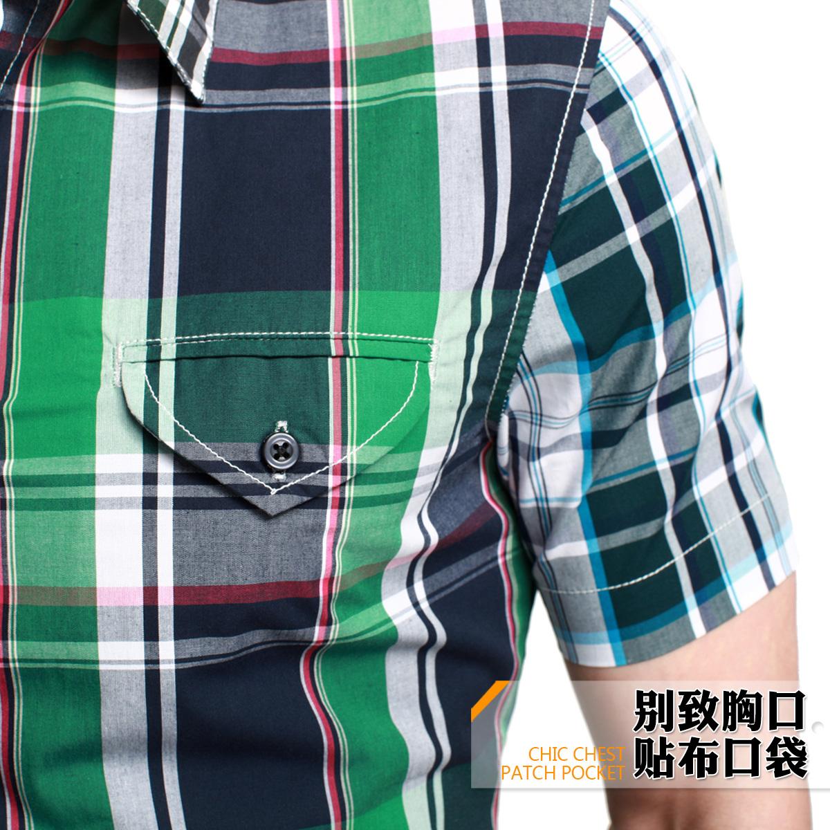 Рубашка мужская KUEGOU FC/12501 FC-12501 Весна 2013 Ткань в клетку С остроконечным лацканом Короткие рукава (длина рукава <35см)