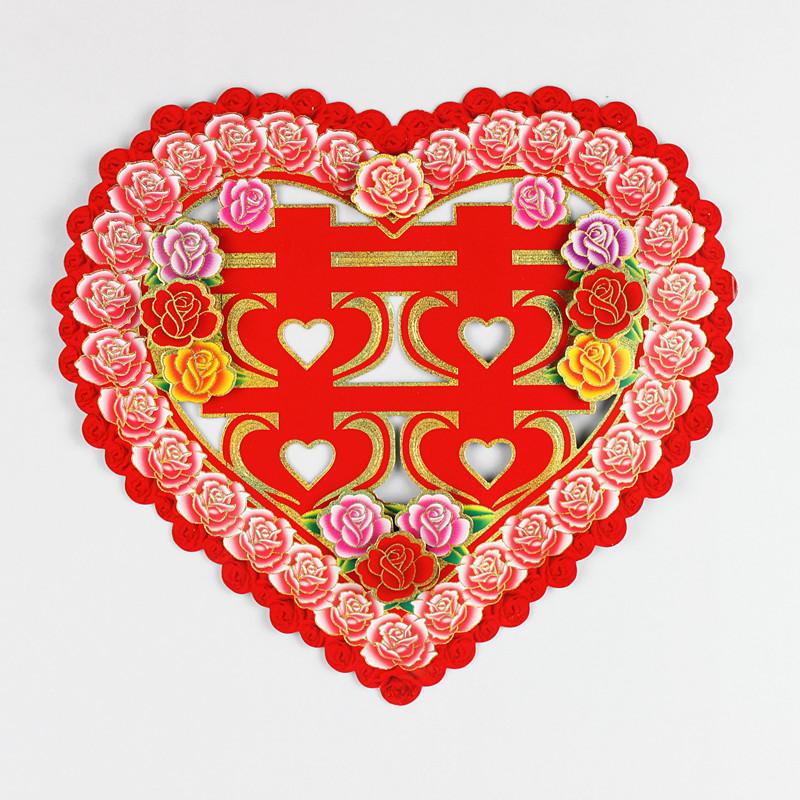 创意结婚用品爱心喜字贴墙贴婚庆用品婚庆婚房布置装饰 立体门喜