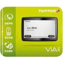 En anglais en ligne de commande vocale Bluetooth détirage de fil métallique de tam - tam GPS embarqué dans le navigateur de voiture VIA285