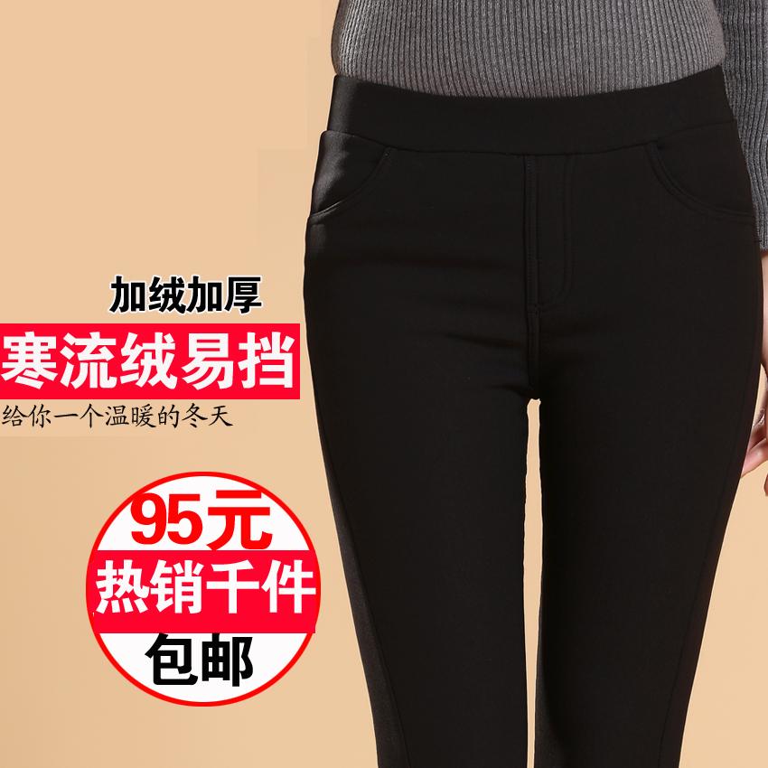 Женские брюки Длинные брюки Узкие брюки-карандаш Утеплённая модель Объемный рисунок