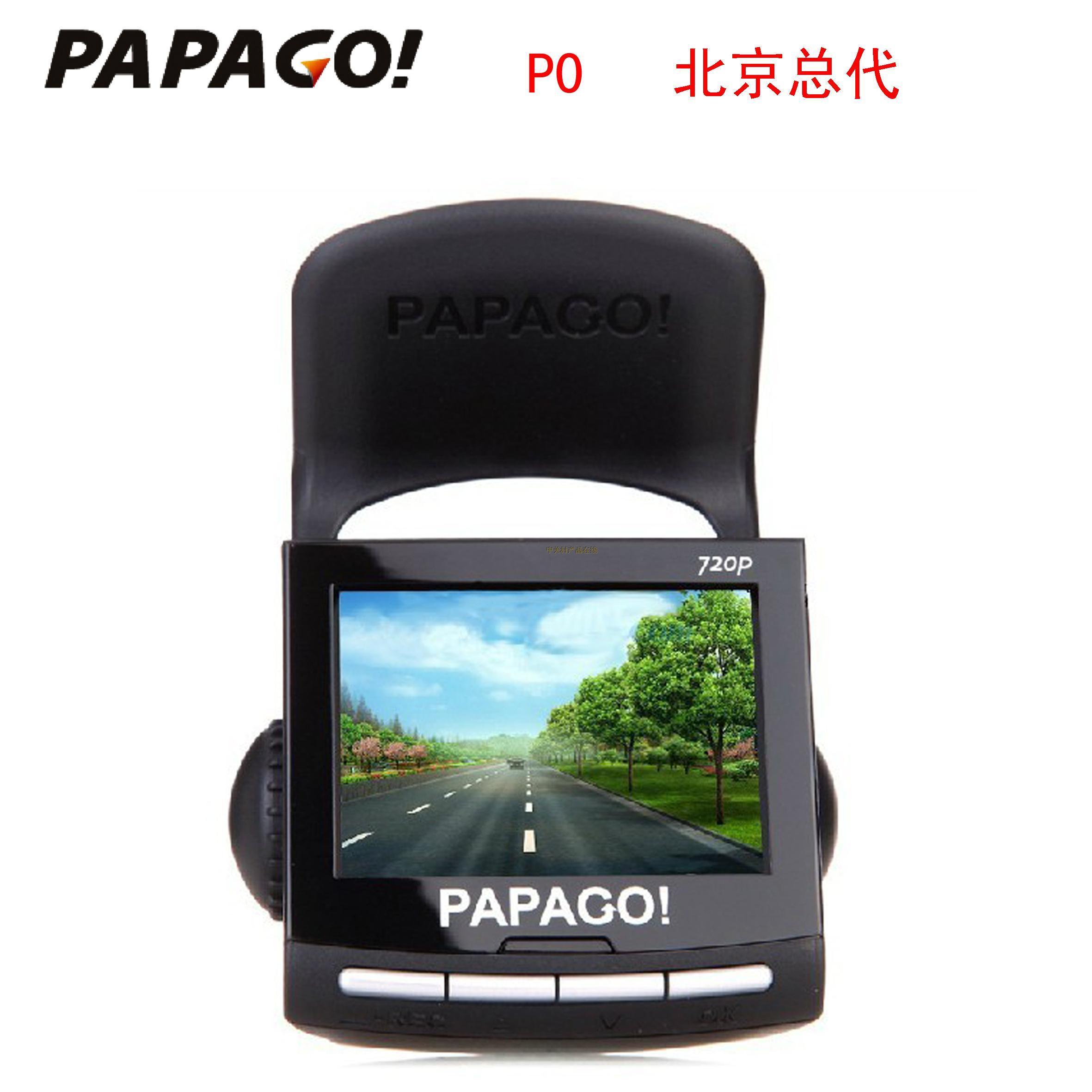 Видеорегистратор papago p0 цена видеорегистратор где купить в германии