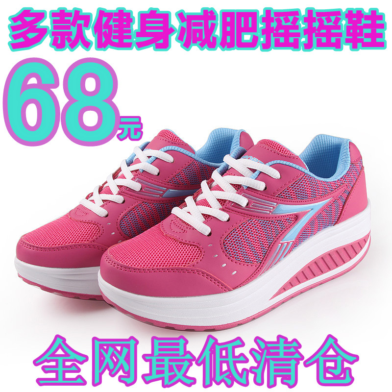 New lose weight experience weight loss shoes teetering body breathable mesh fitness shoes shoes women's shoes legs health shoes
