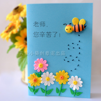 Teachers day greeting card teacher card diy super light clay cards teachers day greeting card teacher card diy super light clay cards bees and flowers cards material package m4hsunfo