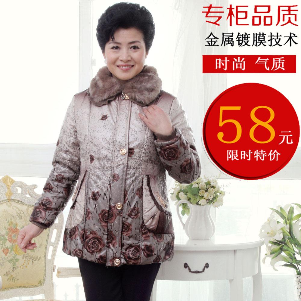 Одежда для дам Новые зимние пожилых женщин убивают, меховой воротник пальто ее мать Упакованные пальто сгущаться длинные тепловые женщины куртка