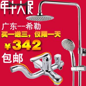 希勒 淋浴花洒套装 冷热全铜体水龙头喷头淋浴房器混水阀明装包邮
