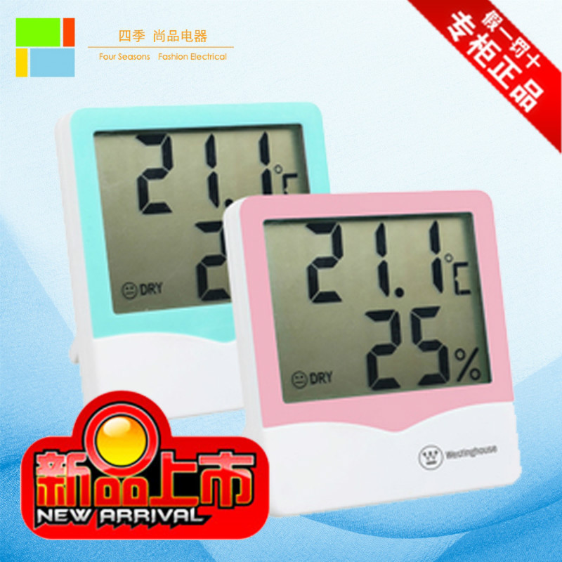 Гигрометр westinghouse美国西屋 室内智能电子温湿度计 时尚创意温度测量计