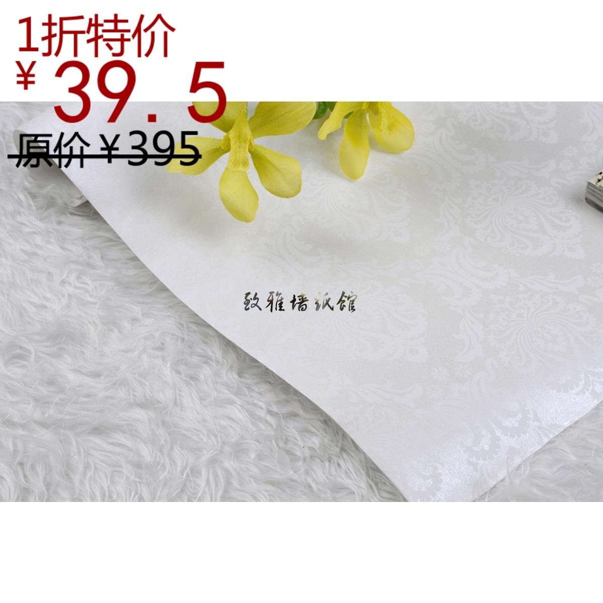 Флизелиновые обои Weimai  14SF45