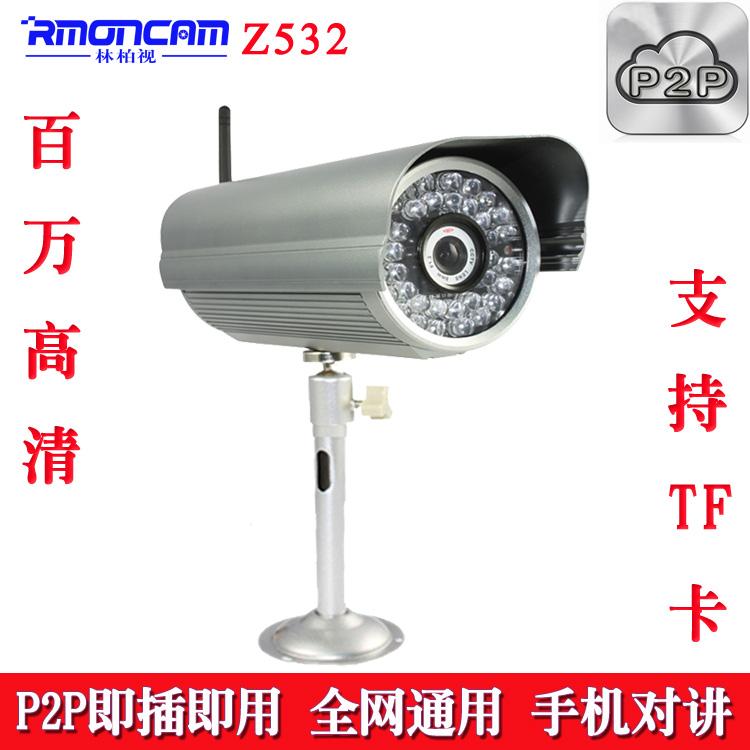 防水机P2P即插即用 无线网络摄像机 百万高清TF卡录像 手机监控