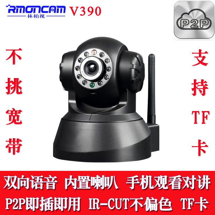 特价PnP即插即用无线网络摄像头 安卓苹果手机语音对讲远程监控