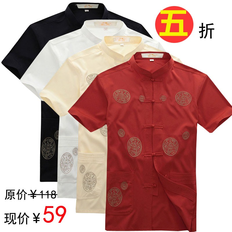 Han Chinese clothing summer clothing dress of the middle and old aged men's national wind half sleeve shirt men's clothing men's short sleeve shirts