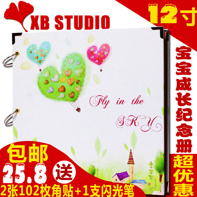 Quality Korea 12-inch ring mounted manual DIY album babies baby baby journal for children growing up Yearbook