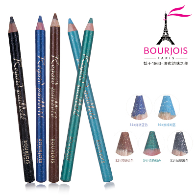 Brand authorization Authentic French sparkling dazzle BOURJOIS Bourjois Waterproof eyeliner is not blooming shipping