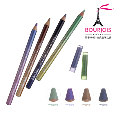 France BOURJOIS Bourjois brand licensing Jueseshuangjiao waterproof eyeliner is not blooming color pearl