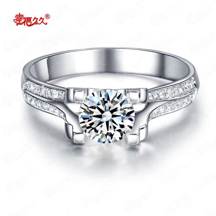 超显钻 幸福久久50-80分群镶18K白金女戒婚戒戒指钻戒 正品包邮