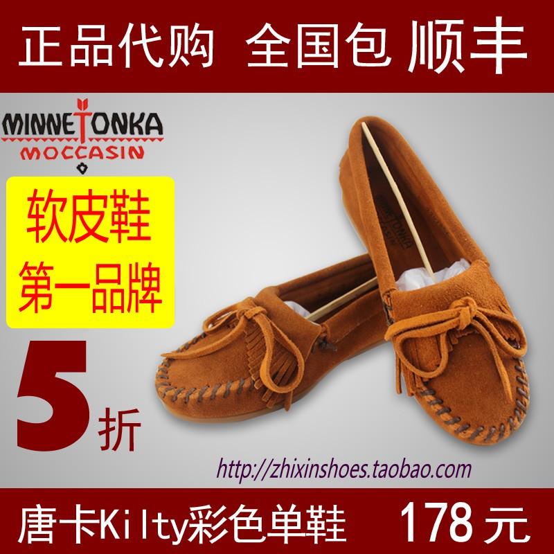туфли Minnetonka 400 /409 Плоская подошва Нубук (шершавая кожа) Верхний слой из воловьей кожи