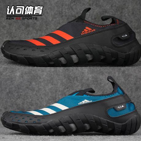 Купить Кроссовки Летом потливость обувь квартале Адидас jawpaw II ...