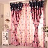 公主圆点卧室遮光窗帘