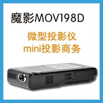Проектор Mov  MOV198D ,mini DLP