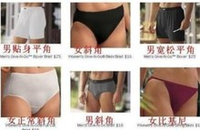 The donkey outdoor treble absolute quality goods Ex Officio difference - N - Go best fast dry underwear more than men