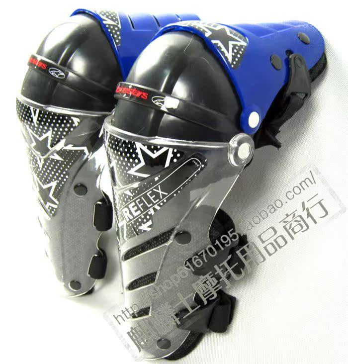 Защита для мотоциклиста Звезда класс безопасности мотоциклов gear внедорожных защитное снаряжение гонки колодки наколенники двумя синими