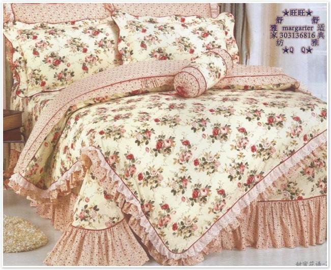 全棉四件套床裙床罩床笠 床品特价纯棉床上用品婚庆家纺甜蜜话语2