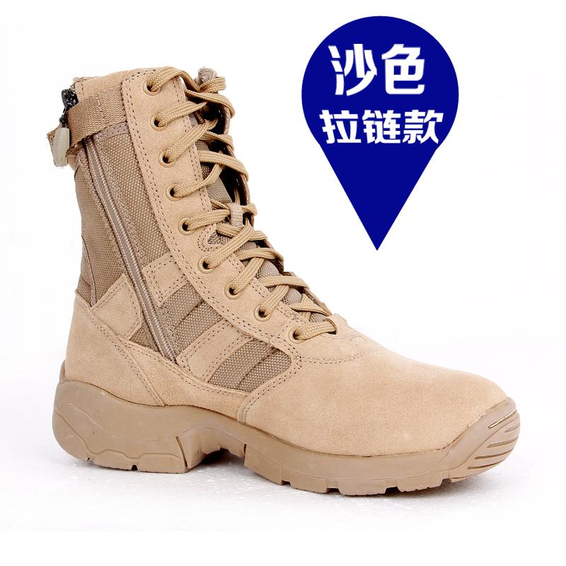 军品户外 正品V1979军靴 带拉链 全皮最轻作战靴 美国FBI专用 沙色