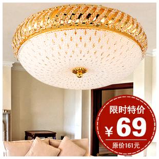 светильник потолочный Doaer
