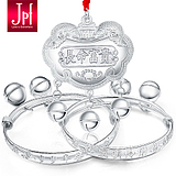 Long life and prosperity locks baby infant child sterling silver jewelry S990 silver lock baby full moon gift set