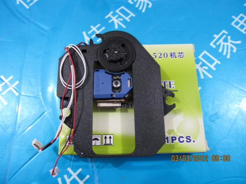 Лазерная головка Новый оригинальный Sony Sony ХМАО