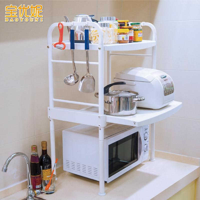 宝优妮 厨房置物架  微波炉架储物架收纳架 电器层架厨房餐饮用具