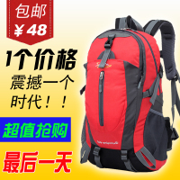 Large outdoor backpack