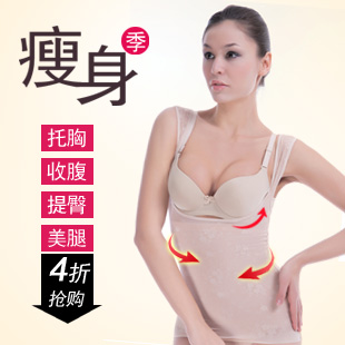 [Super meeting] slimline seamless shaping vest women hold chest ABS slimming lingerie body shaping Shushen tops