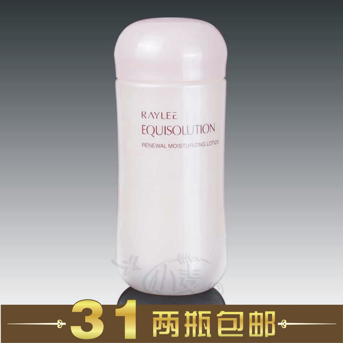 OTHER  120ml