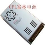 LED DC 36V switching power supply switching power 360W/36V/10A transformer /220V 36V turn