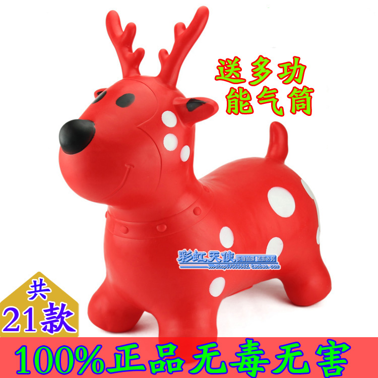 N ynt Children's Day presents a genuine thicken more children jumping deer toy 100% non-toxic go Vault