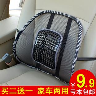 汽车腰靠垫 家用办公室网眼透气按摩靠背垫背靠座椅夏季腰垫护腰