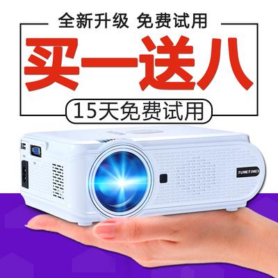图美投影仪网店地址,图美k806投影仪评测