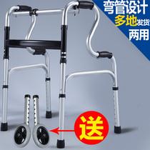 雅德老人助行器/铝合金助步器残疾人四脚拐杖/中风康复带轮助力器