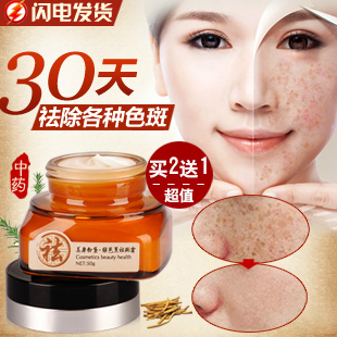 AMK ladies in the Palace or of a rich family whitening spot removing cream of traditional Chinese medicine products are the top five special effects to spot genetic freckles yellowish pigmentation