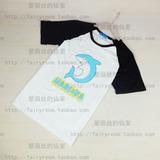 T18h1ufl0dxxxxxxxx_!!0-item_pic.jpg_160x160