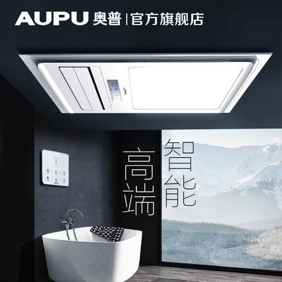 aopu奥普集成吊顶网店地址