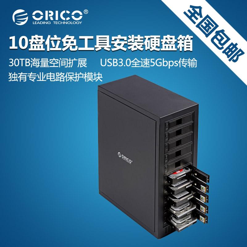 Корпус для жестого диска The Orico  ORICO 1088USJ3 USB3.0 10