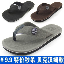 Special spike Beckham new summer men fashion casual male models thick-soled sandals men's sandals and slippers