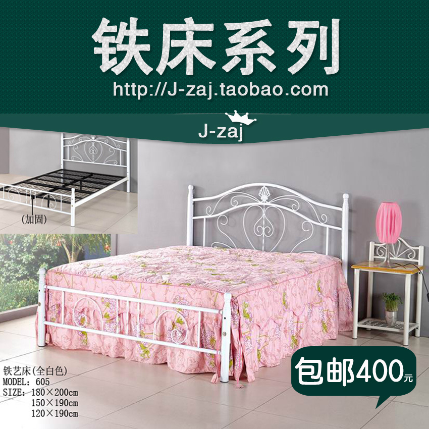 Кровать с металлическим каркасом Взрывы съемки кадра железа европейские современные железа кровать Принцесса воздуха кровать железная кровать 1,5 М для сообщение 605 Железо