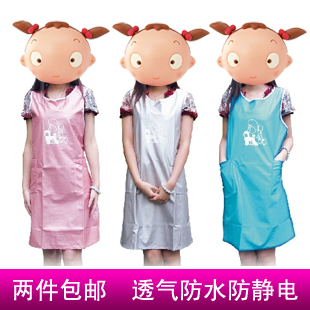 Genuine licensed pet beautician God-work clothes sleeveless gown beauty waterproof aprons Anti-static hair