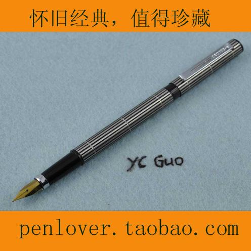限购促销 永生230异色小型明尖铱金笔 适合孩童的钢笔