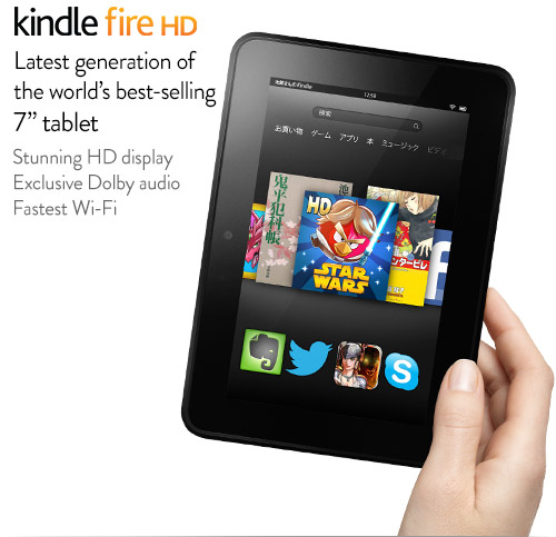 Планшет Amazon  Kindle Fire Hd (16G)