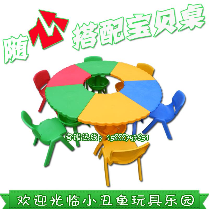 Детский столик со стулом Бесплатно принимать детей заклинание столы и стулья детские мебель детские столы не включены в ребенке круглый стол костюм комбинации столы стулья